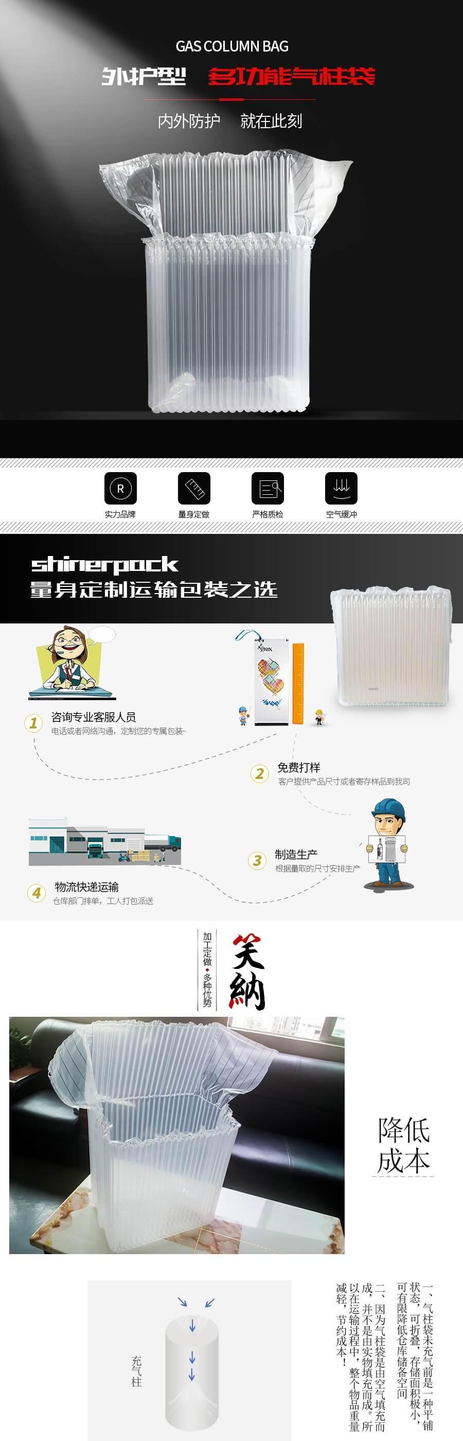 气柱袋|气泡柱|充气袋|气柱袋厂家