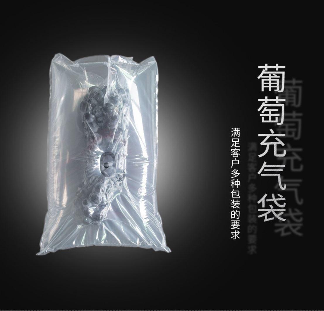 气柱袋|充气袋|袋中袋|水果气柱袋|葡萄袋中袋