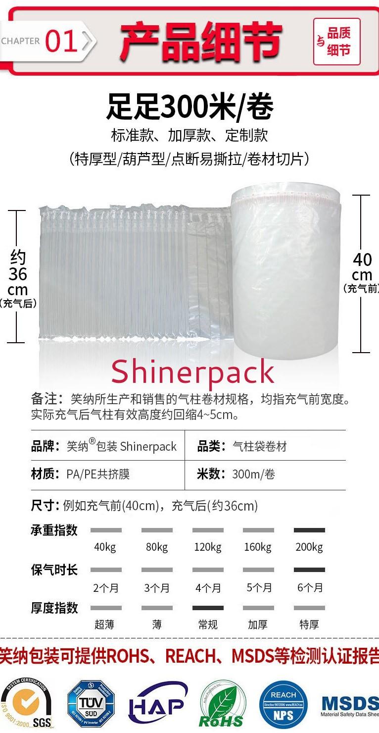 气柱袋|充气袋|气柱袋厂家|气泡柱